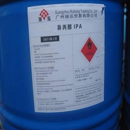 高价回收库存过期废旧酚醛树脂