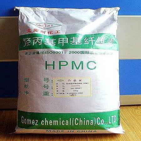 上海回收胶印油墨专业各种化工原料高价回收胶印油墨