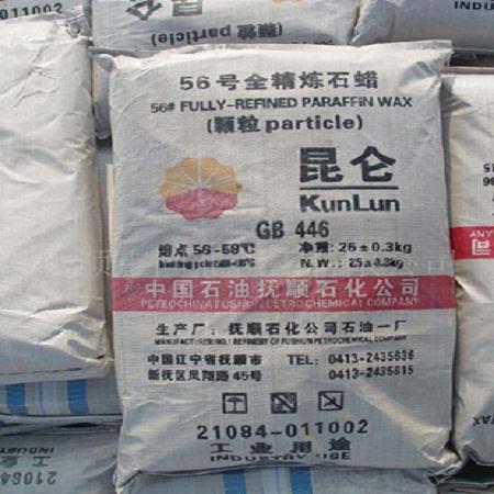 求购聚氯乙烯糊树脂高价求购聚氯乙烯糊树脂厂家
