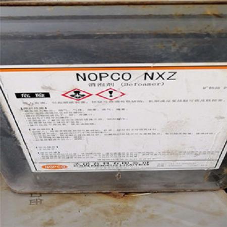 本地回收羟丙基纤维素高价回收库存羟丙基纤维素