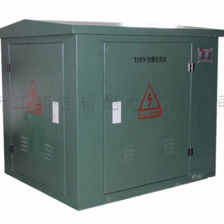 邦吉箱式变电站,箱式变电站厂家 变预装式箱式变电站,美式箱变设计生产