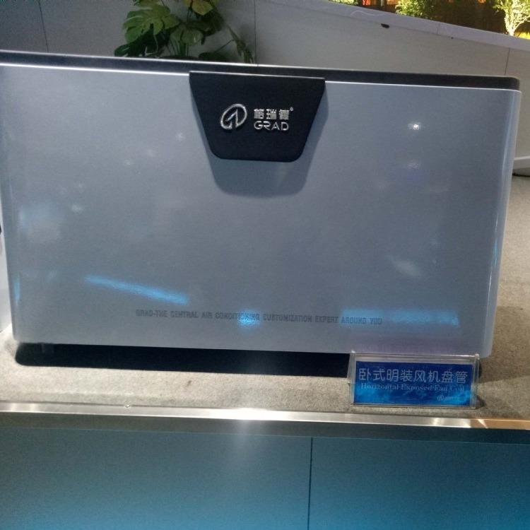 风机盘管空调器 商场酒店中央空调 冷暖两用风机盘管空调