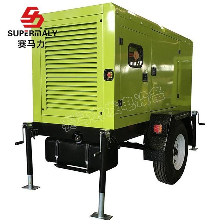 移动柴油发电机 小型静音发电机 移动式柴油发电机组 移动拖车发电机组