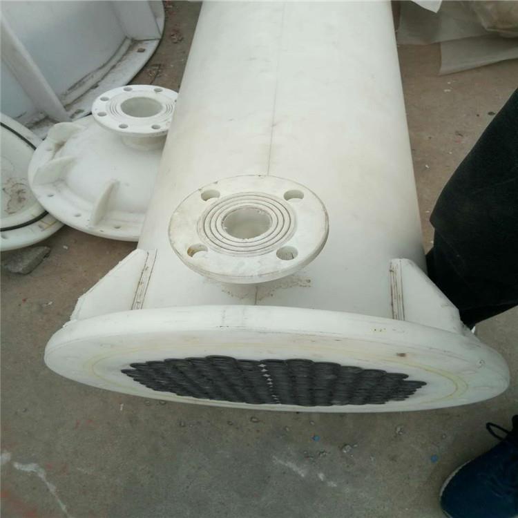 大量求购列管冷凝器饱和蒸汽冷凝器塑料冷凝器