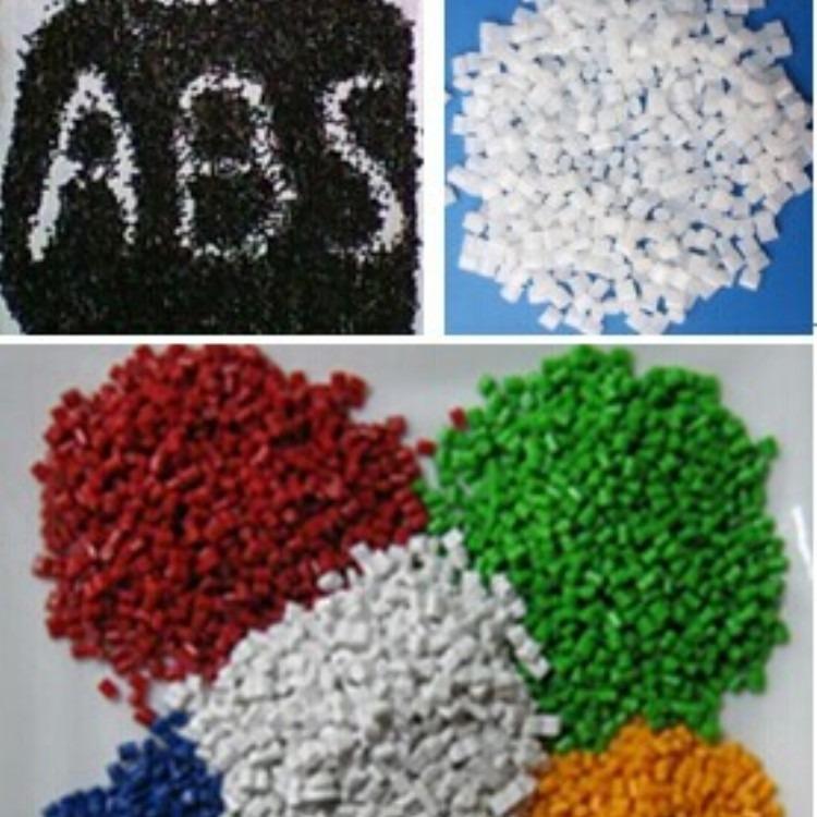长期供应ABS过食品级认证