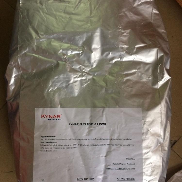 法国阿科玛PPA加工助剂8601减少塑料吹膜机头堆积料