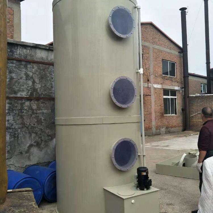 喷淋塔工业废气处理设备除尘设备除烟雾设备