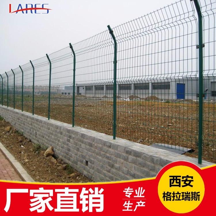 格拉瑞斯双边丝护栏网生产厂家 铁路护栏网价格 公路边铁丝网批发价 低碳钢丝 质量好