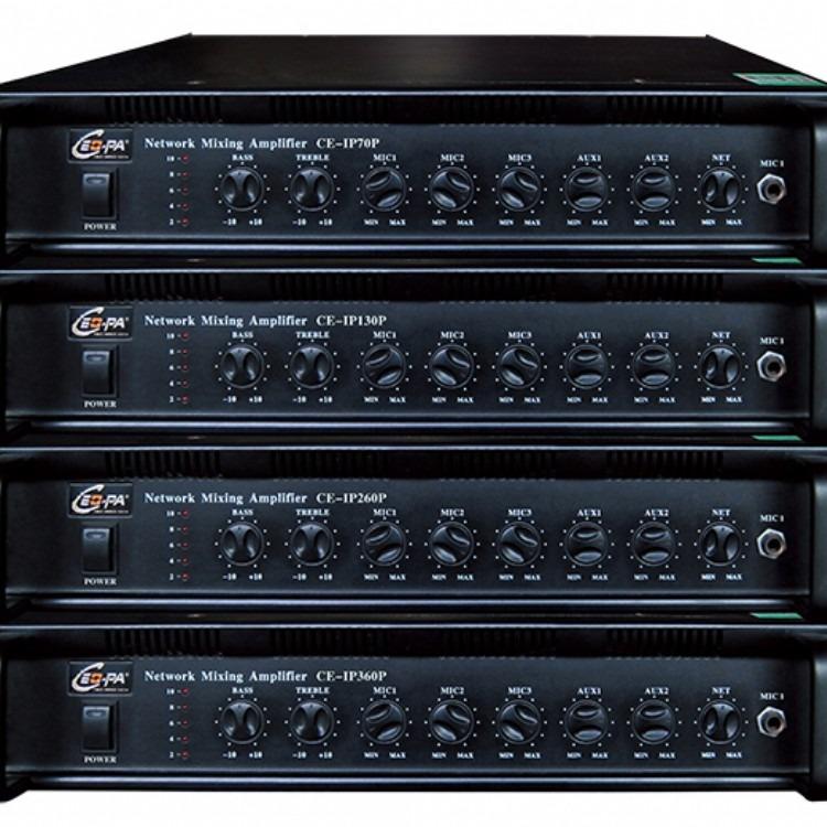 西派CEOPA  IP网络广播功放 CE-IP70P-660P 定压定阻双输出 音量独立控制 质量稳定