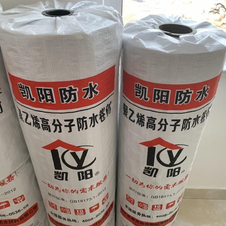 厂家供应 自粘防水卷材 防水补漏材料平房 漏水强力止漏防水材料