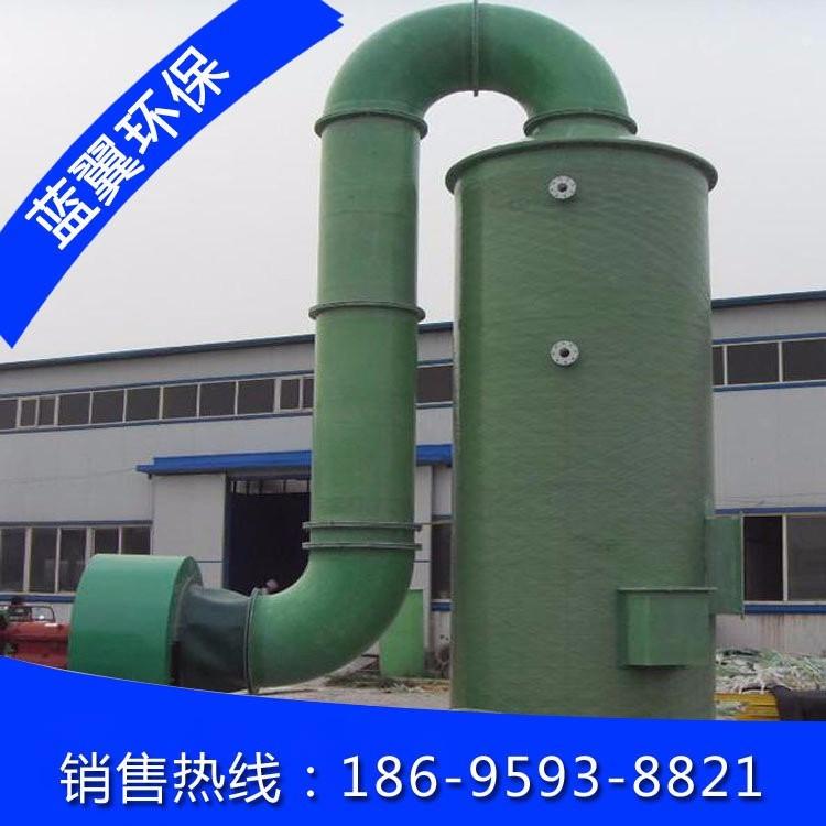 脱硫脱硝设备厂家供应玻璃钢脱硫塔 酸碱废气脱硫塔 烟气脱硫塔