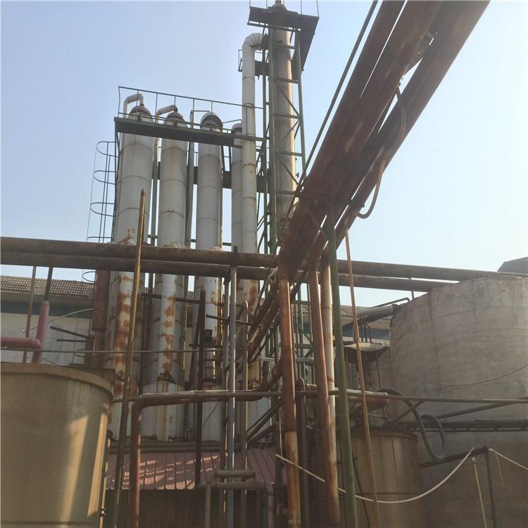 厂价转让三效式蒸发器 三效循环浓缩蒸发器 三效蒸发器批发
