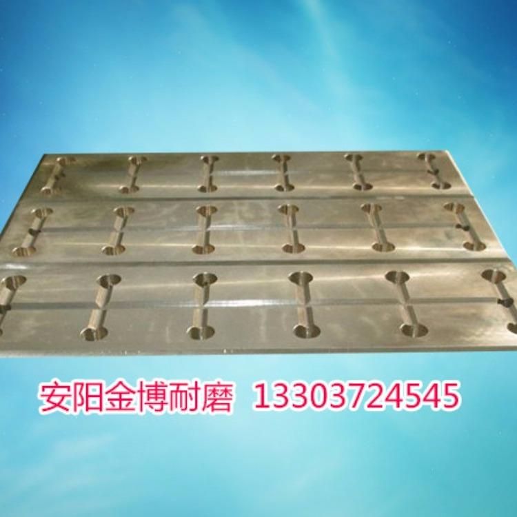 复合耐磨钢滑板 支撑辊轴承座衬板