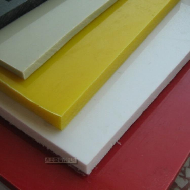 生产pvc塑料板 pvc硬板pvc工装板防腐蚀耐酸碱 雕刻板托板台板