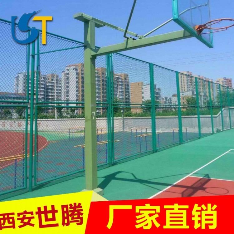 供应体育场护栏网运动场足球场围栏网学校操场球场围栏