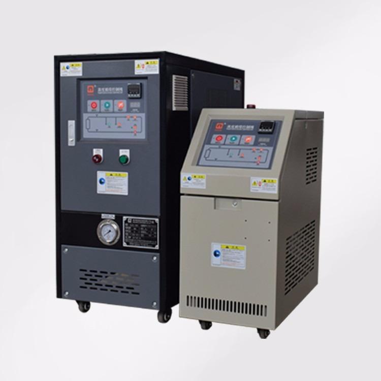 注塑高温水温机 水温机功率 120水温机