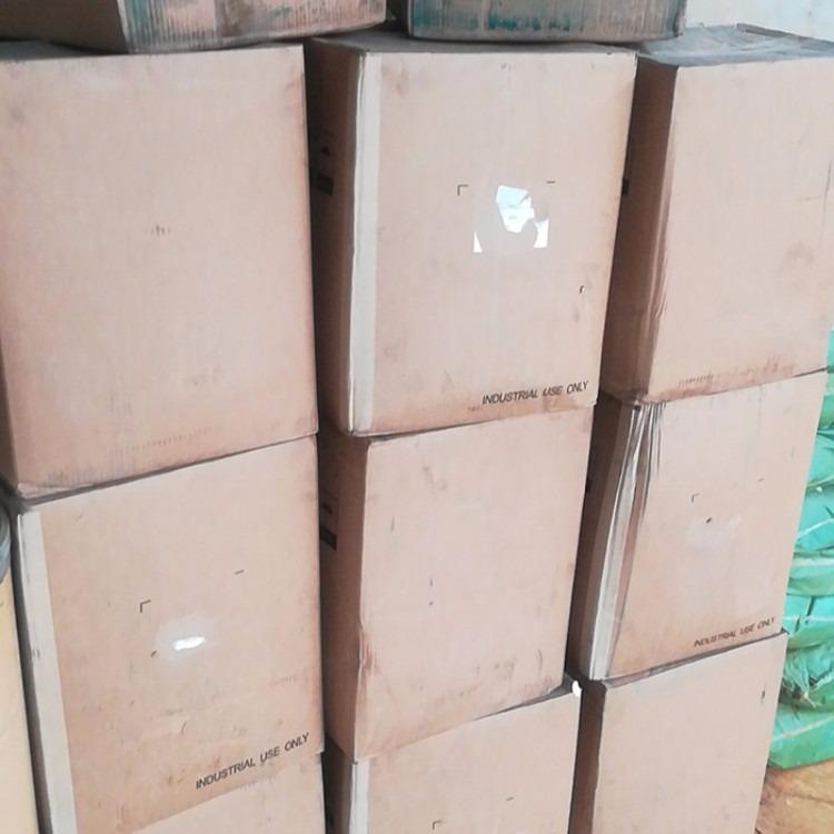 直接冻黄G 直接冻黄G2 纺织染料,直接染料,木材染料大量库存低价供应