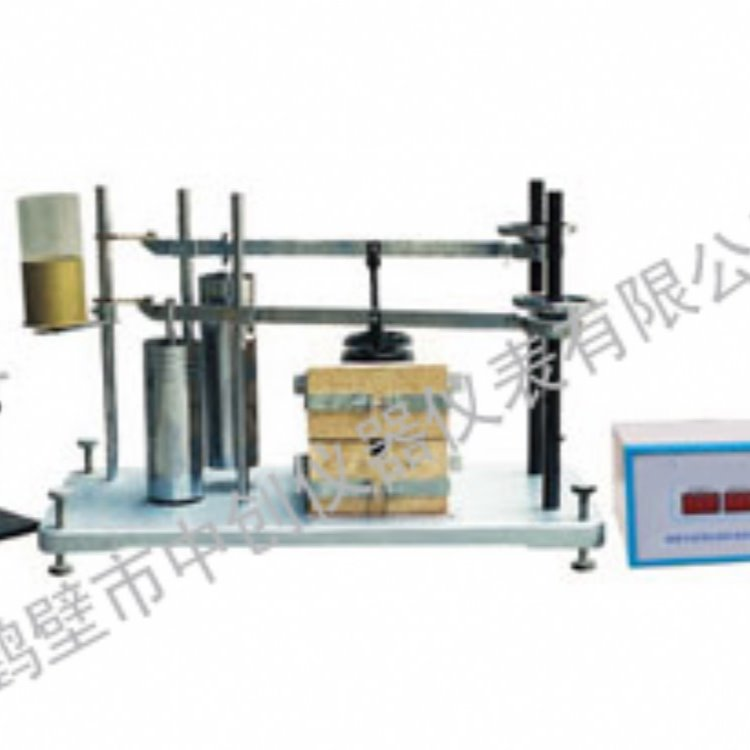 煤质实验仪器|煤焦检测设备|煤焦化验设备|JC-6胶质层测定仪|鹤壁中创仪器
