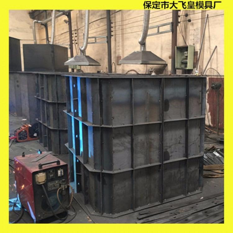 电信井钢模具_方形混凝土电信井钢模具