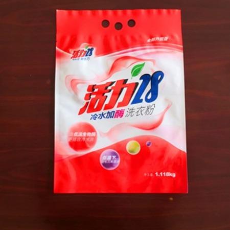 昆明专业塑料软包装生产厂家_包装袋加工厂_塑料袋加工厂