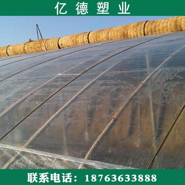 EVA农膜 塑料大棚膜 蔬菜大棚膜 pe薄膜