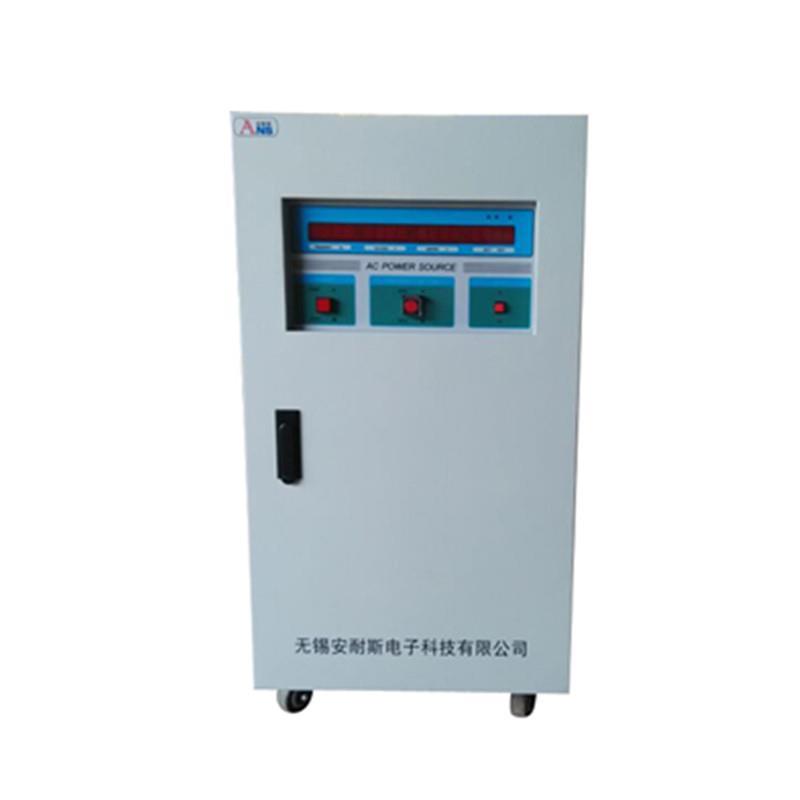 永州大功率直流电源大功率直流电源直流稳定电源经销商