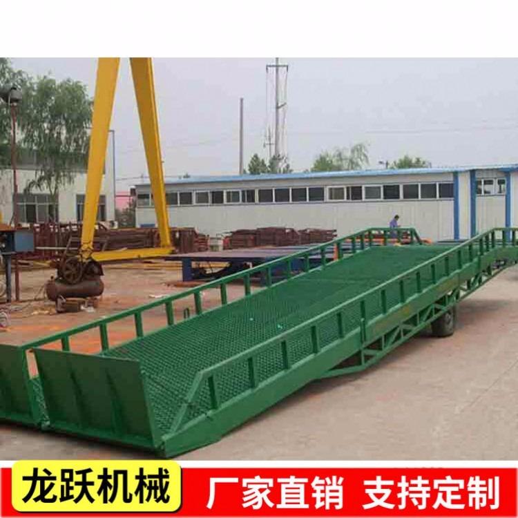 移动登车桥 液压泵卸货神器 液压式集装箱过桥液压升降台