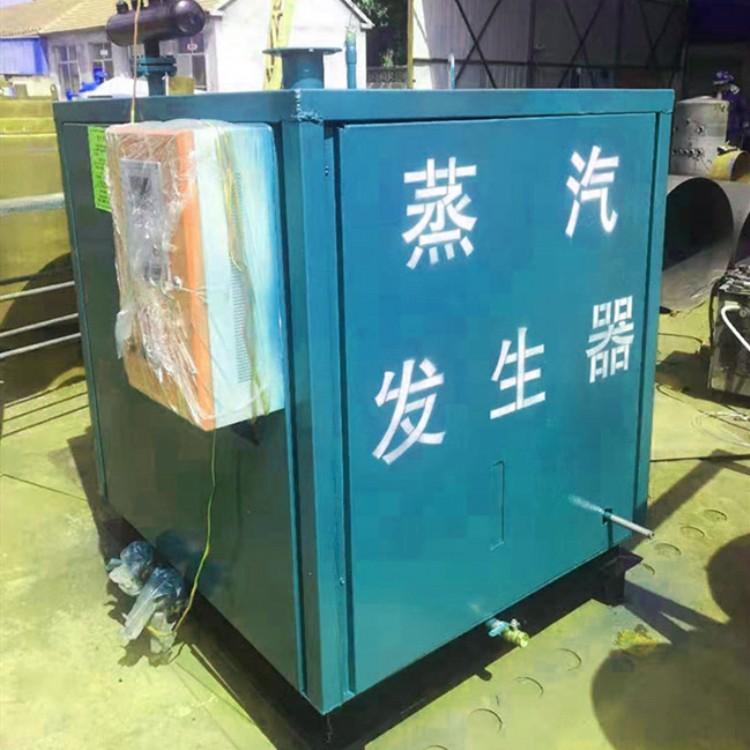 高压蒸汽发生器价格 天然气蒸汽发生器 蒸汽机蒸汽发生器 热效率高