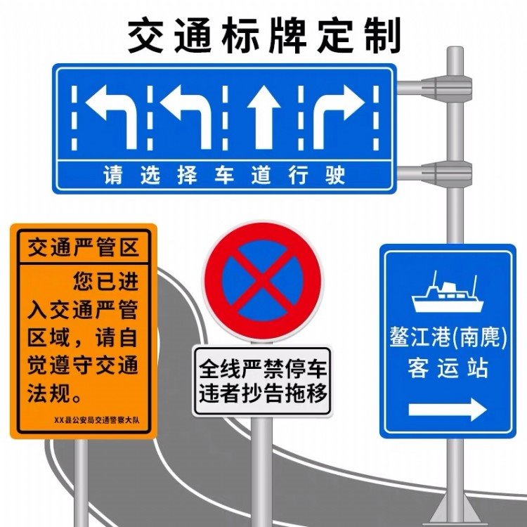交通指示牌,道路标牌,交通标志牌,标志牌生产厂家