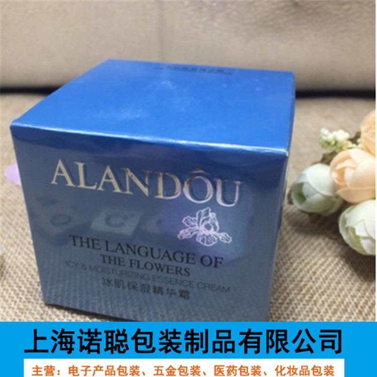 上海包装盒印刷_诺聪  彩色包装盒 优质白卡纸盒 金银卡纸盒 化妆品盒