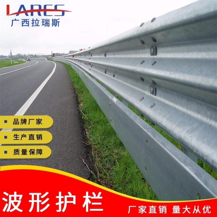 厂家现货供应双波波形护栏 三波波形护栏 热镀锌 喷塑 Q235材质波形护栏