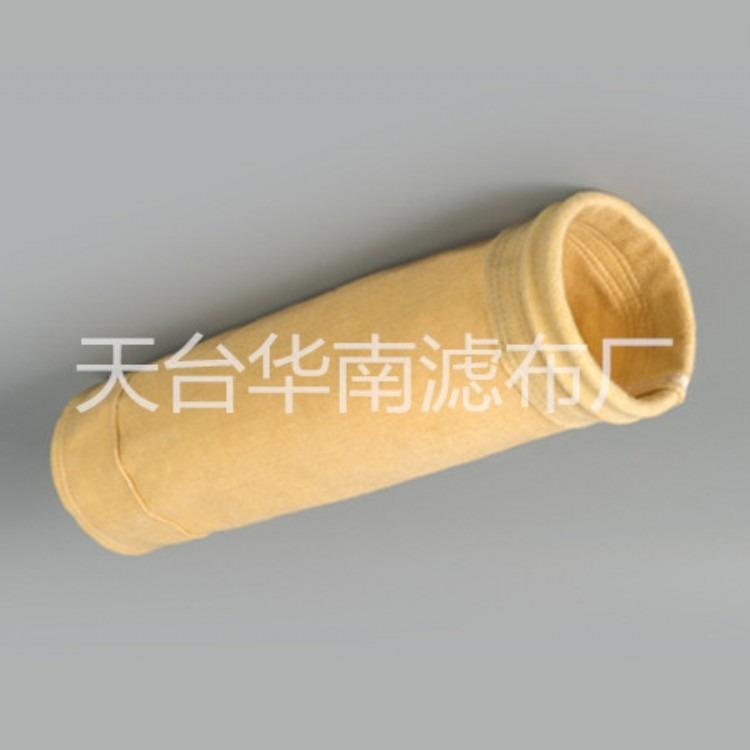 天台华南滤布厂家 滤布 滤袋