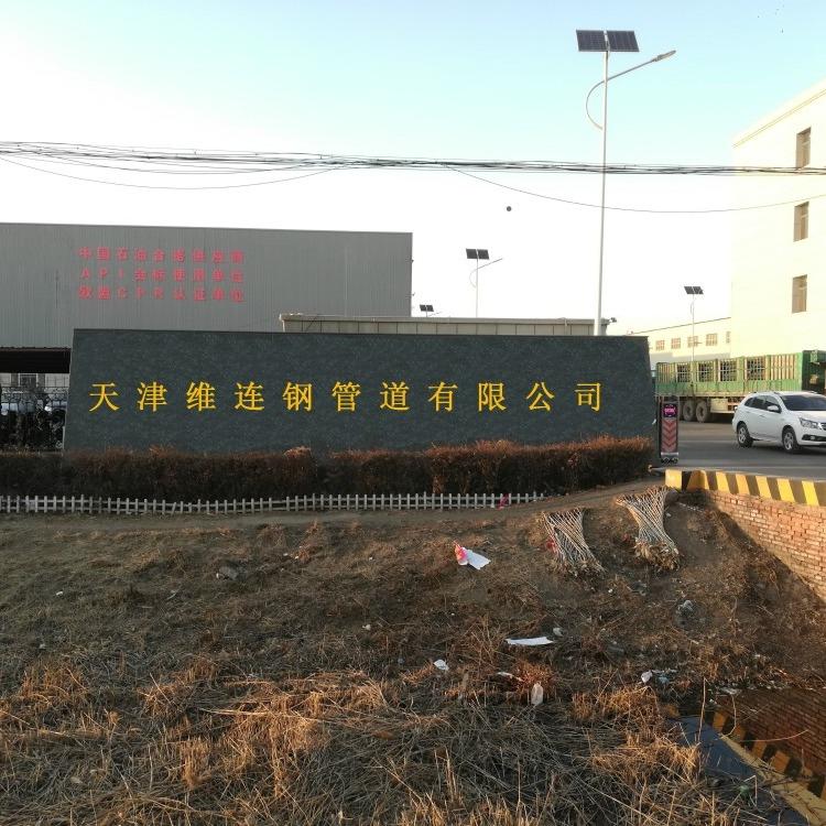 北京螺旋管厂家镀锌螺旋管价格国标螺旋管非标螺旋管规格材质型号大口径螺旋管厚壁螺旋管