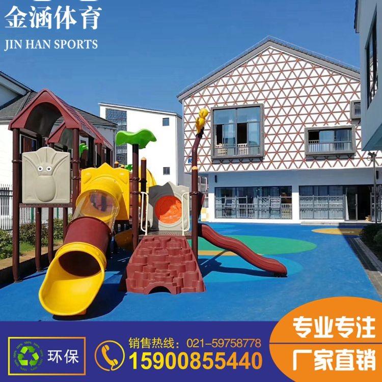 幼儿园塑胶跑道,幼儿园塑胶跑道体育代理-金涵体育