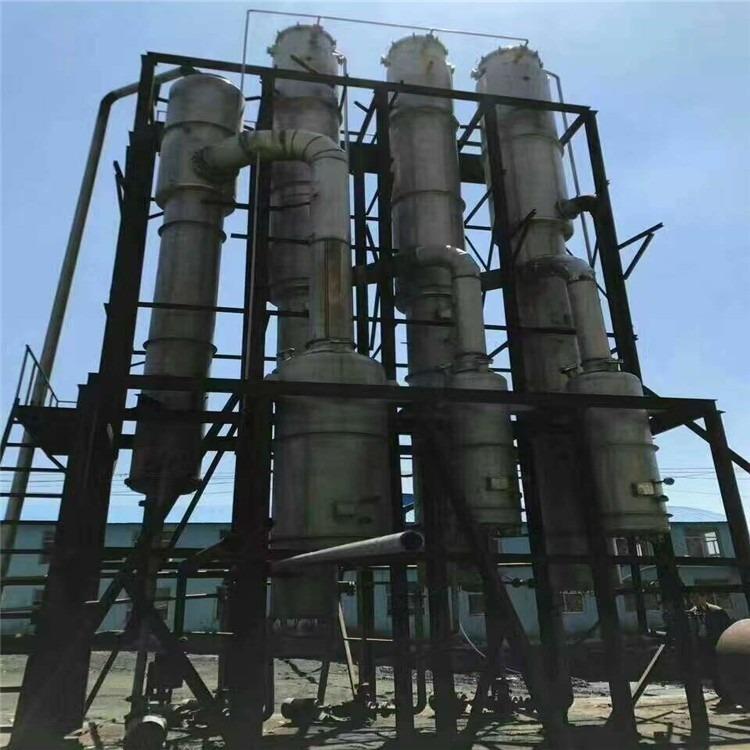出售全套二手1 2 3 4效蒸发器 二手MVR蒸发器 薄膜 降膜 浓缩蒸发器