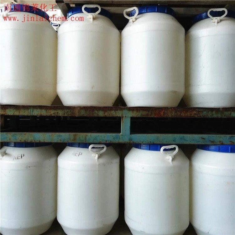 牛脂胺聚氧乙烯醚T-15
