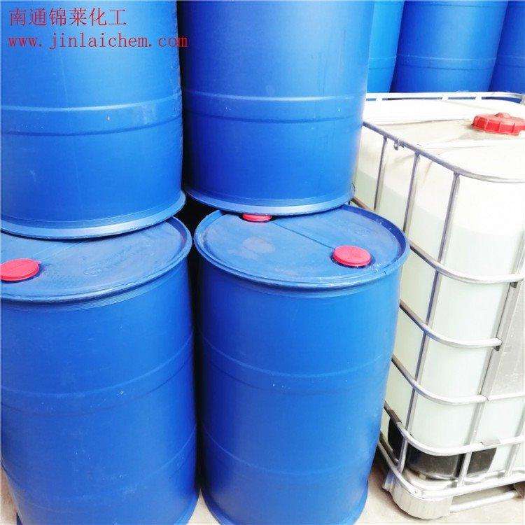 氨基硅油乳化剂 硅油乳化剂
