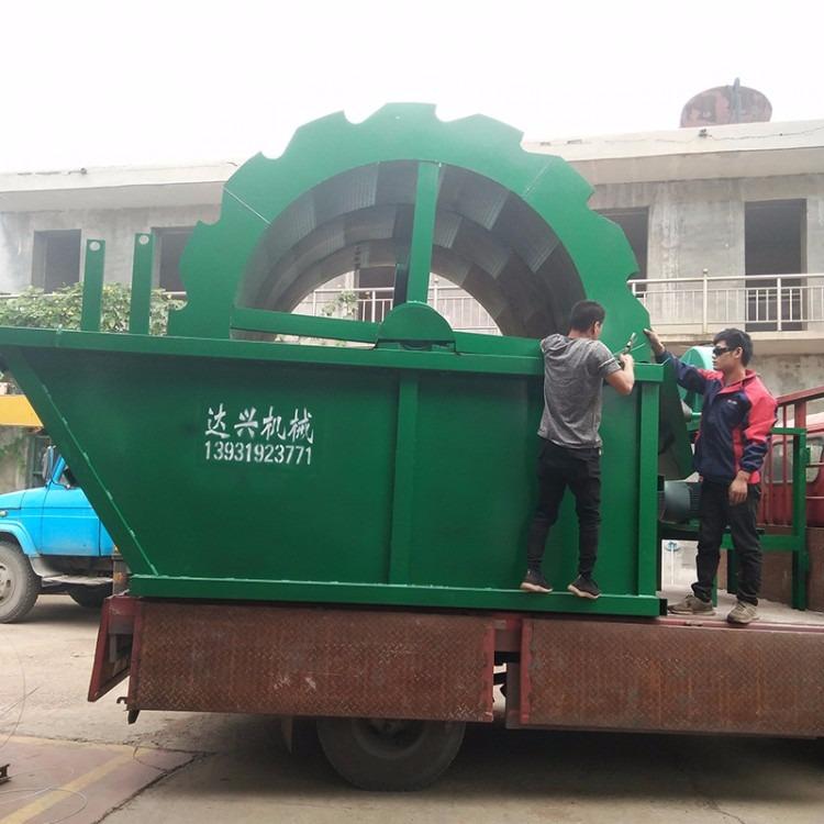 HB达兴机械 定制生产滚筒叶轮洗砂机轮斗螺旋洗沙机 洗砂机生产线生产厂家