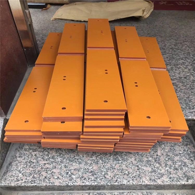 黑色防静电电木板  橘黄色电木板治具 咖啡色布纹板零切 电工板雕刻加工