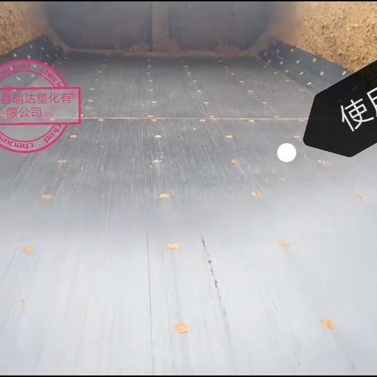 玉林厂家【明达塑化】定制安装不沾土滑板 耐磨滑板 卸土净滑板 上门安装