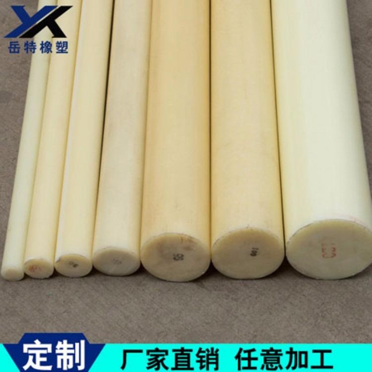 厂家生产尼龙棒 耐磨尼龙塑料棒 优质纯尼龙棒