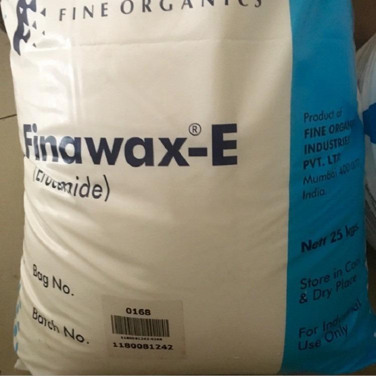 代理原装印度芥酸酰胺FINAWAX-E粒状/粉状