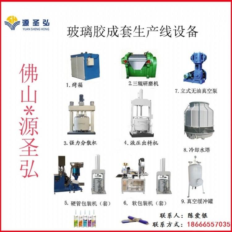 硅酮结构胶生产设备