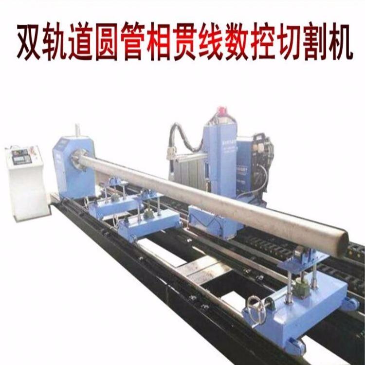 方管切割设备 钢板切割设备 不锈钢板切割设备 等离子切割机 数控切割机