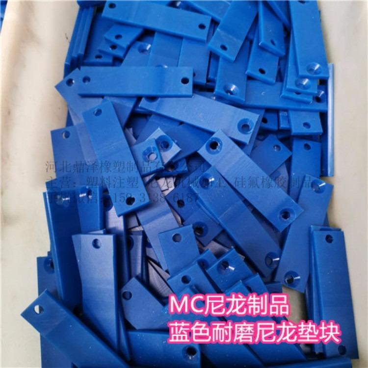 pa塑料垫片 塑料注塑加工 注塑塑料制品