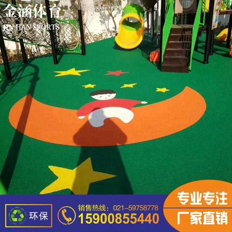 幼儿园塑胶跑道公司如何选择欢迎您