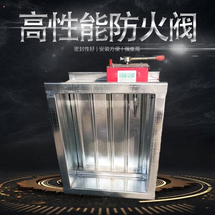 质量保证防火阀 3C认证防火阀 高性能防火阀