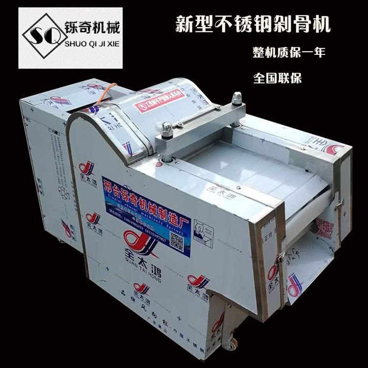 多功能切鸡块机 大型剁切鸡块机 全自动切肉块机 五花肉切块机 排骨切块机