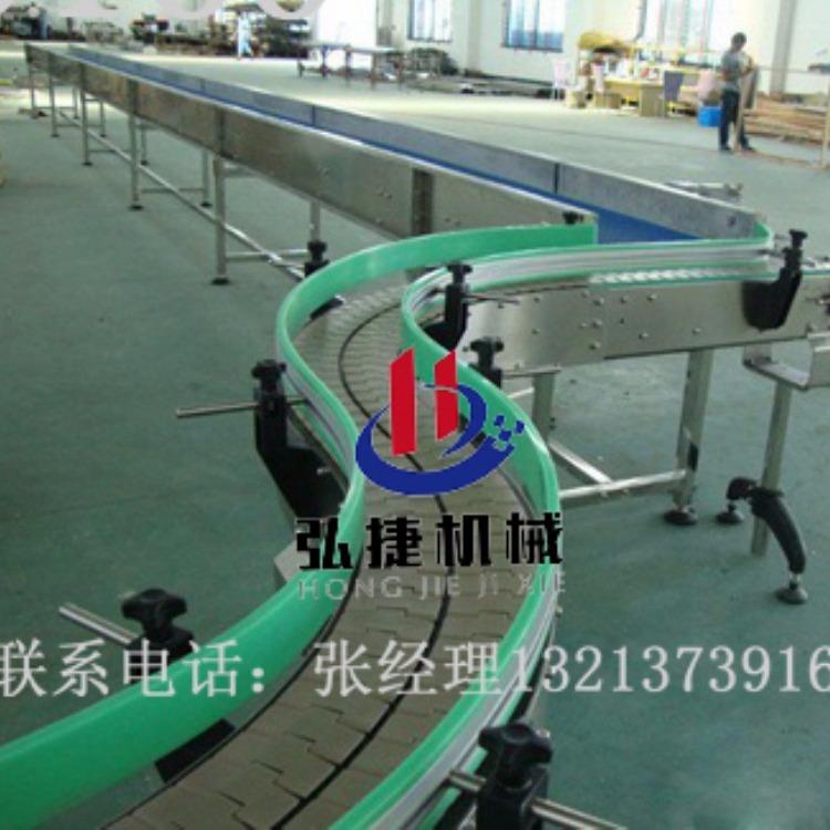 南阳S型转弯链板输送机生产厂家