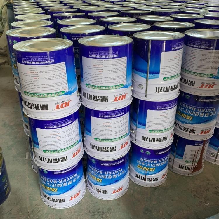 屋顶防水涂料 防水涂料 防水工程涂料 厂家直供直销